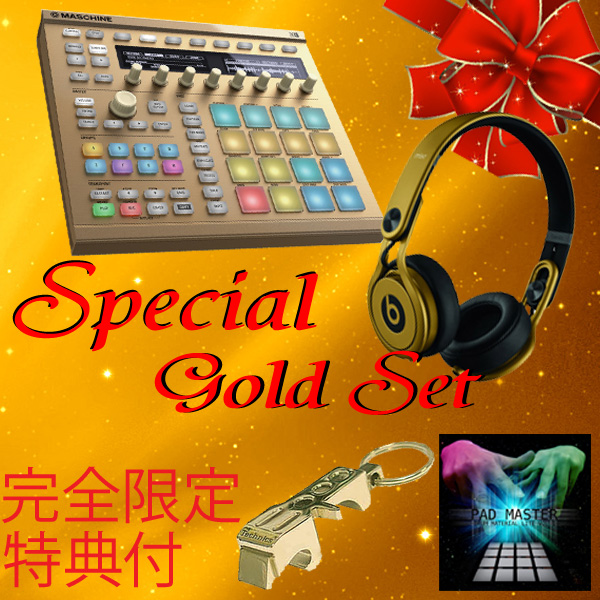 Native Instruments Maschine MK2 Gold