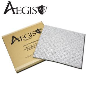 商品詳細 : ARMS/吸音材/AEGIS(イージス)[arms0002]※カーボンオフセット料込み
