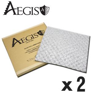 商品詳細 : ARMS/吸音材/AEGIS(イージス)【2枚セット】[arms0002]※カーボンオフセット料込み