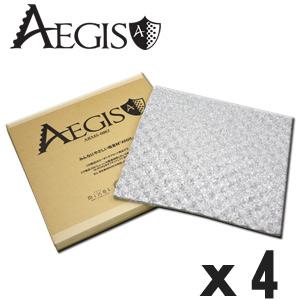 商品詳細 : ARMS/吸音材/AEGIS(イージス)【4枚セット】[arms0002]※カーボンオフセット料込み