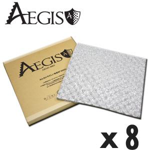 商品詳細 : ARMS/吸音材/AEGIS(イージス)【8枚セット】[arms0002]※カーボンオフセット料込み