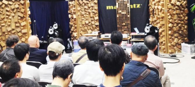 東京インターナショナルオーディオショウ2015最終日レポート