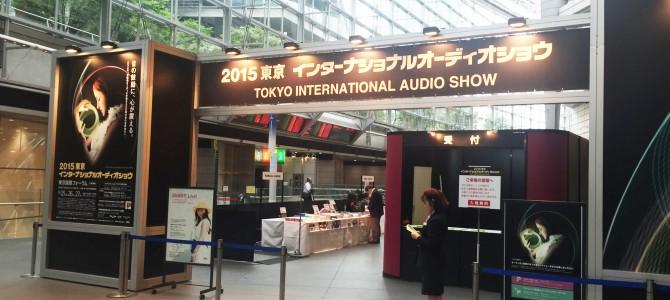 インターナショナルオーディオショウ2015