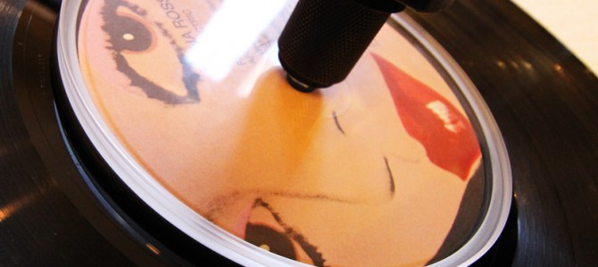 レコードを丸洗いしてみたい方にオススメのアイテム  LC-1のご紹介です。
