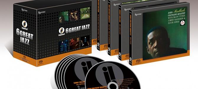 ESOTERIC、モーツァルト:後期交響曲集/impulse! 6 GREAT JAZZを発売