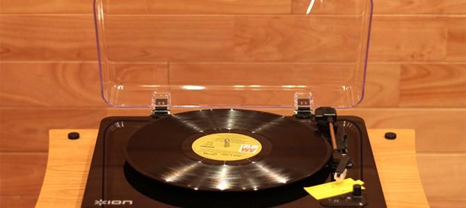 Bluetooth機能搭載。ION AudioのレコードプレーヤーAir LPのご紹介です。