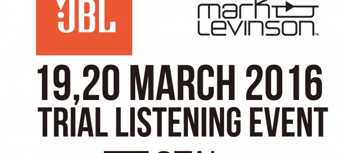 【速報】JBL,MARK LEVINSON 試聴会3月19,20日に開催。
