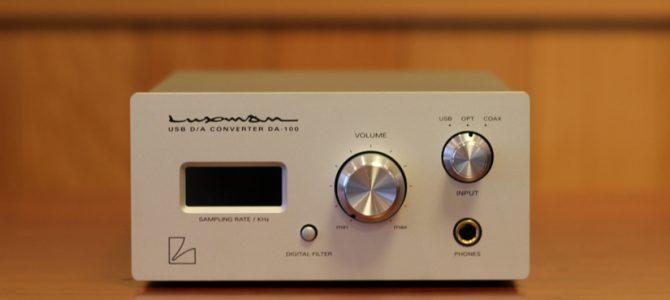 LUXMAN DA-100を展示品処分特価にてご提供致します。