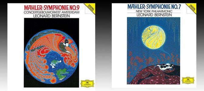 クラシックレコードの名盤、マーラーの交響曲第7番と第9番が豪華ボックス仕様で入荷しました!