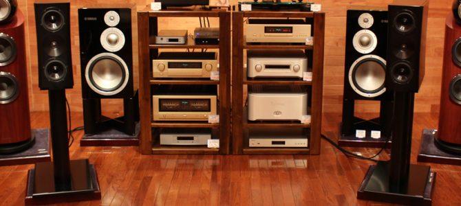【ハイエンドの薫り】YG Acoustics Sonja 1.1の中古品を入荷致しました。