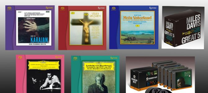 大好評いただいております人気高音質SACDシリーズ、Esoteric盤!緊急追加入荷しました。