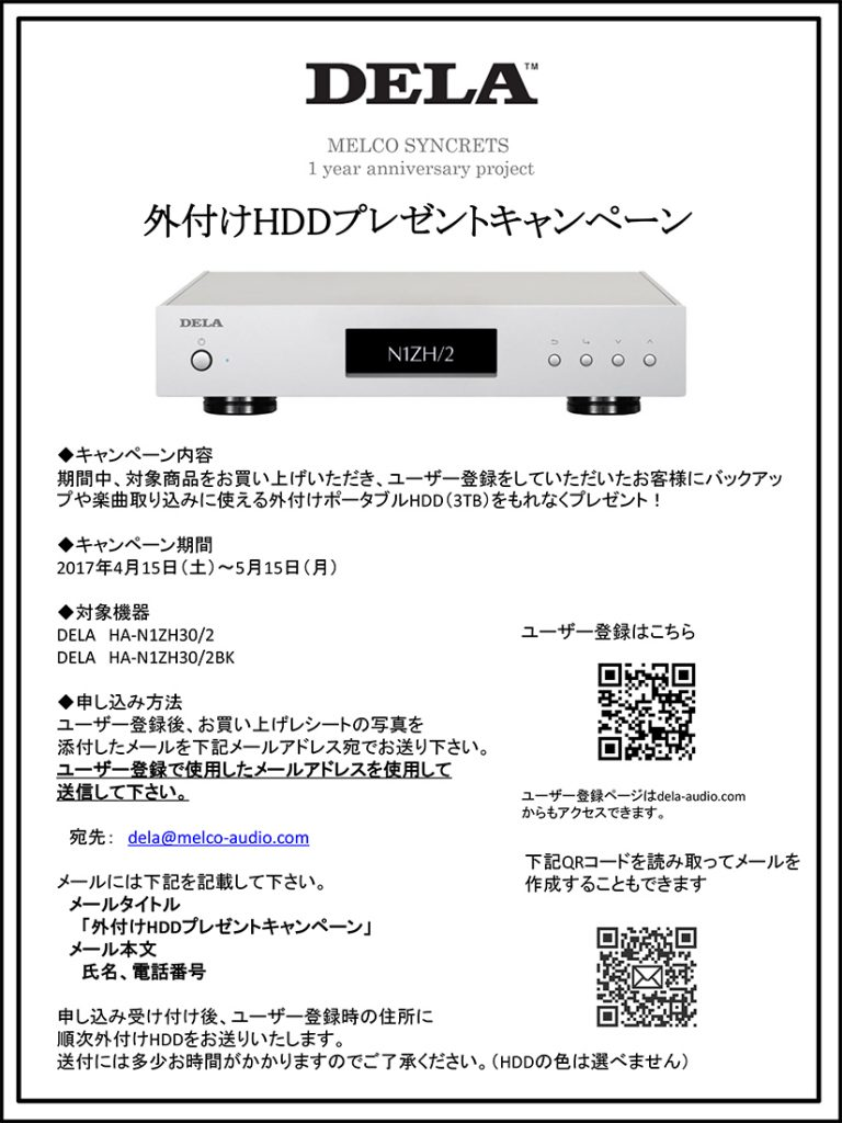 anniversary-campaign-N1ZH2