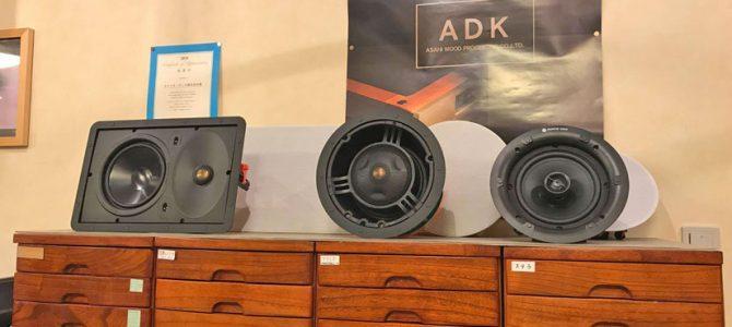 Monitor Audioの埋め込み型スピーカーの取り扱いを開始致しました。