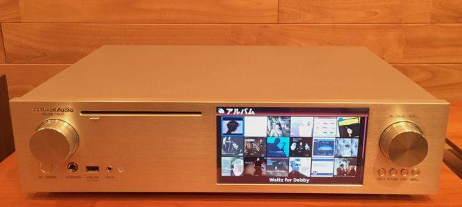 便利。アンプ内蔵のオールインワンプレーヤー。COCKTAIL AUDIO X35。