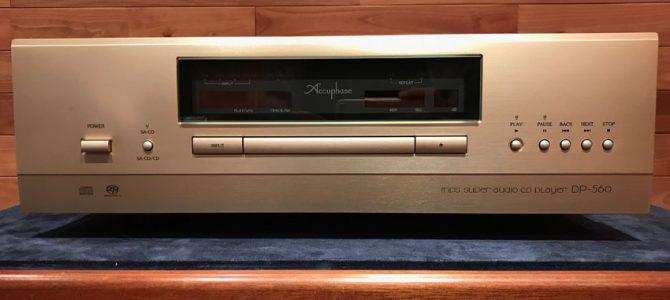 【ご試聴可】AccuphaseのSA-CDプレーヤー、DP-560を期間限定展示しております。