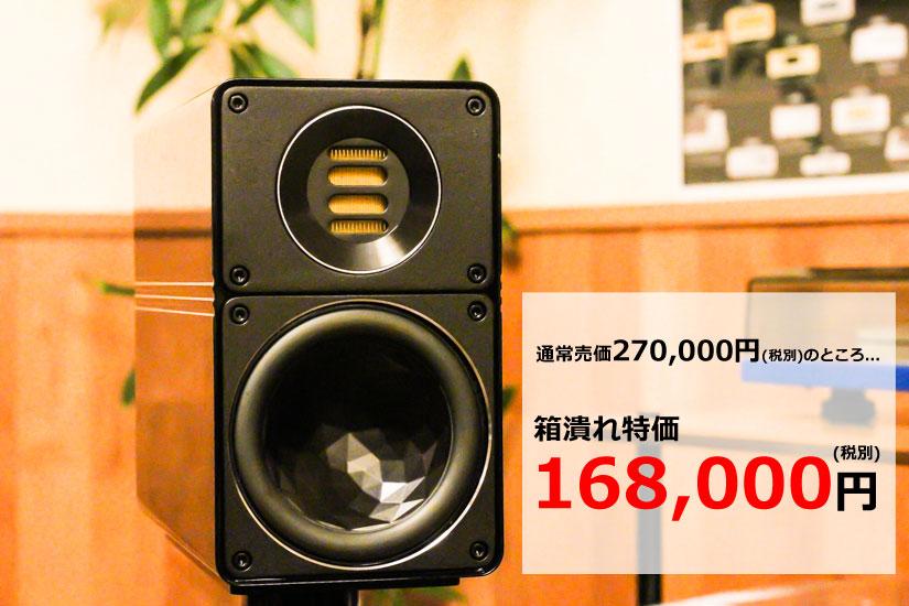 【箱潰れ新品特価】ELAC/スピーカー/BS312(ペア)