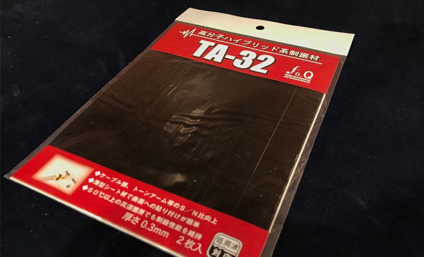 fo.Q/チューニングテープ/TA-32