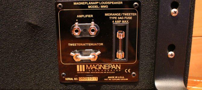 【店頭展示処分品】MAGNEPANのスピーカー、MMGが御求め安い価格になりました。
