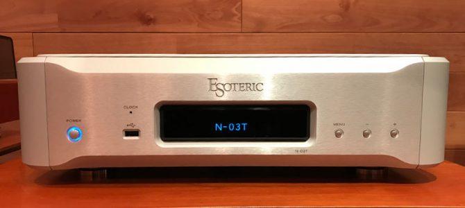 Esotericのネットワークプレイヤー、N-03Tを展示しております。