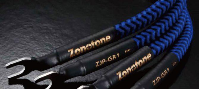 ZONOTONEの新製品、スピーカーケーブルGrandio SP-1とジャンパーケーブルZJR-GR1。