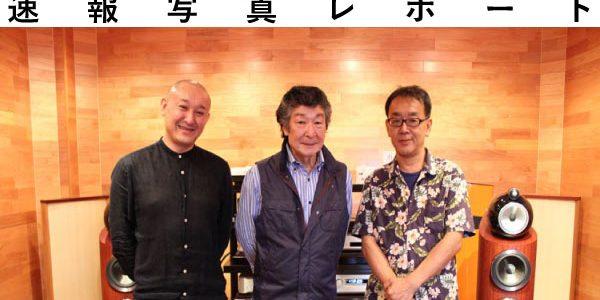 【写真レポート】オーディオ評論家、福田雅光氏をお招きしての試聴会が盛況のうち終了!