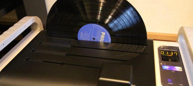 Kirmuss Audioのレコードクリーナー 「KA-RC-1」を使ってみた。