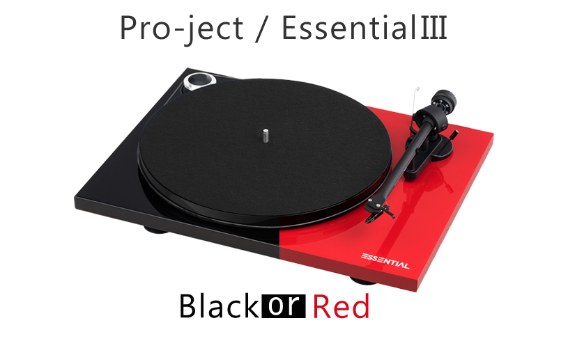 Pro-Ject/レコードプレーヤー/Essential III