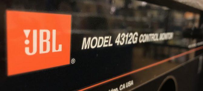 【JBLモニタースピーカー】3Wayブックシェルフ、4312Gを展示しました