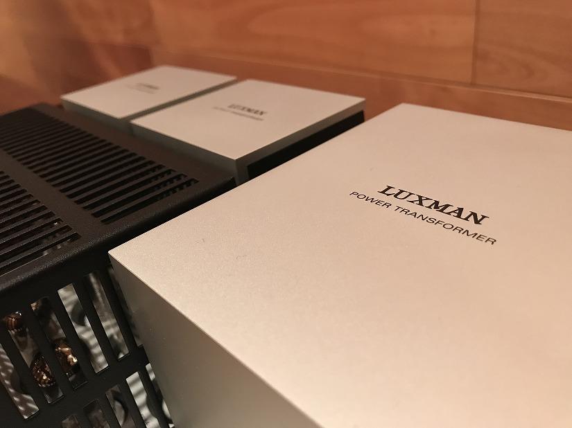 LUXMAN/真空管プリメインアンプ/SQ-N150