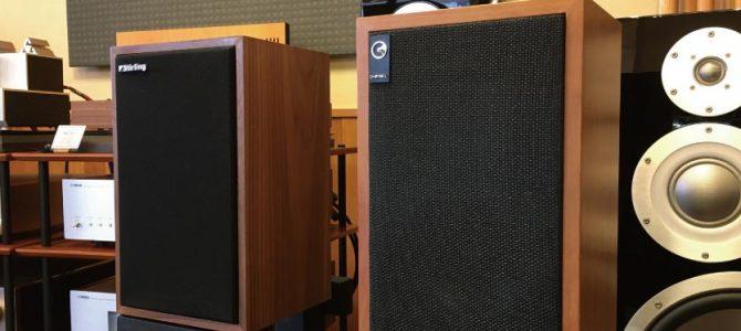 【英国放送局BBC 御用達】モニタースピーカーLS3/5a 2機種を比較試聴!