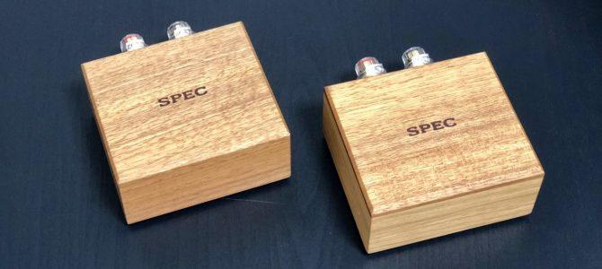 【スピーカに取り付けるだけでパワーアップ!】SPEC リアルサウンド・プロセッサー 「RSP-AZ1」 試聴レビュー