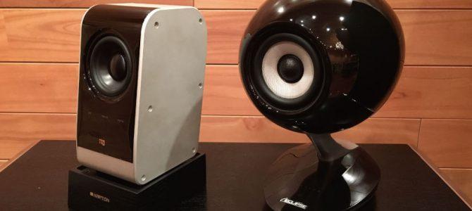 【デスクトップスピーカー】KRIPTON KS-3 HQM と ECLIPSE TD-M1 で動画を「聴こう!」
