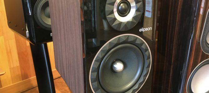 【この音でペア10万円?!】Elipson Prestige facet 8Bを聴きました!