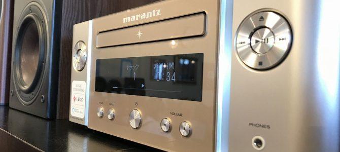 【人気モデルの後継機】CDからネットワークまでに対応したMarantzのM-CR612を展示しました