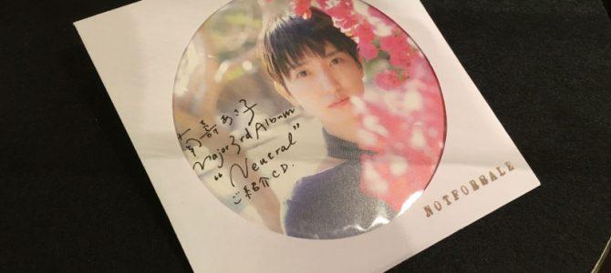 【アルバムダイジェスト】南壽あさ子さんのご来店特典CDのご紹介です。