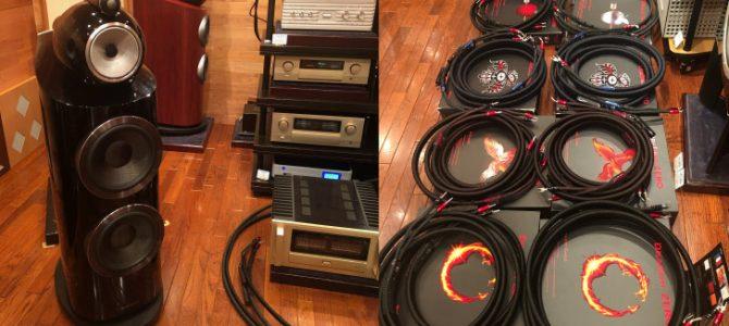 明日B&W800とオーディオクエスト新作試聴会を行います!