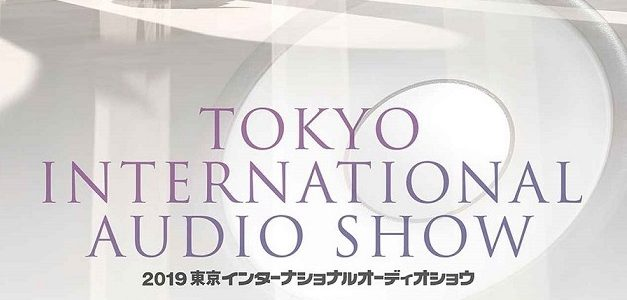 【新作が集合!】東京、大阪にてオーディオショウが開催されます。
