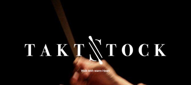 【マジ凄いオーディオ機器の取扱いが始まります!】TAKTSTOCK(タクトシュトック)の会社概要と製品をご紹介します!