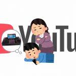 【見始めたら止まらない】Youtubeのトラックメイキング動画(海外まとめ)