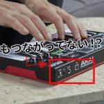 【ポータブルトラックメイク!】内蔵音源搭載のミニキーボード&パッドのMPK mini play