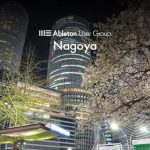 7/2 Tue. 第五回Nagoya Ableton User Meetup @spazio rita レポート!