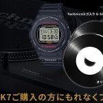 【発売直前に重大ニュース!】SL-1200MK7をご購入された方に、限定G-SHOCKやレコードをプレゼント!
