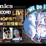 """オタレコDJ配信番組""""We Do It For Hip Hop""""の配信方法を徹底解剖"""