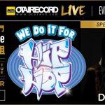 9/15「We Do It For Hip Hop」のスペシャルゲストにDJ PMXが決定!