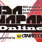 IDA JAPAN DJ CHAMPIONSHIPSにオンラインで参加しよう。一般投票開始してます!