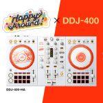 【拡大写真で全貌確認!】D4DJ First MixよりHappy Around!のユニットカラーを施した限定カラーモデル「DDJ-400-HA」が衝撃コラボにて発売決定!