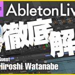 HIROSHI WATANABE氏とようすけ管理人でAbleton Live 11の新機能を語りつくす!
