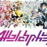 Reverse Real、2021年7月22日(木・祝)Vtuberオリ曲ライブ「ALLELOSPHERE REV.01」オンライン開催!