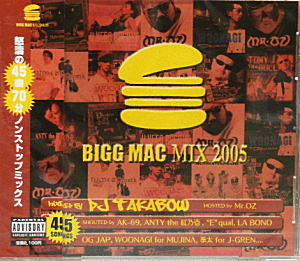 商品詳細 : DJ TAKABOW(MIX CD) BIGG MAC MIX 2005