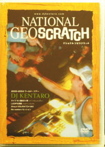 商品詳細 : DJ KENTARO(DVD) NATIONAL GEOSCRATCH